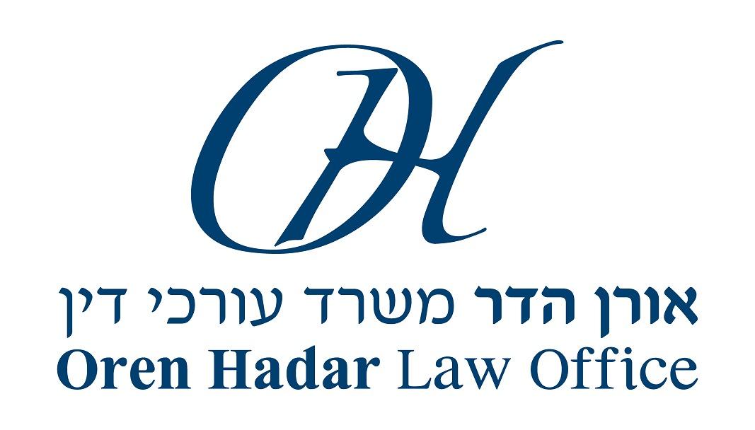 אורן הדר משרד עורכי דין